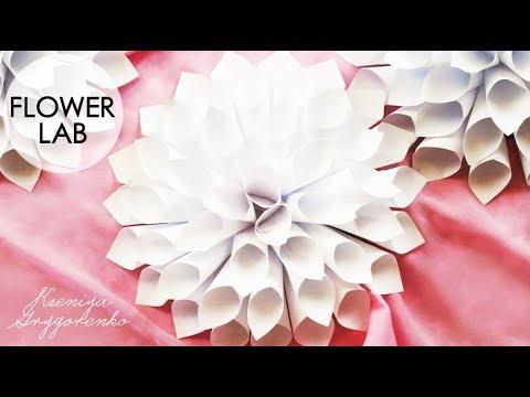 How to make Paper Dahlias for your wedding: DIY Dahlias Flowers! Wedding paper flowers