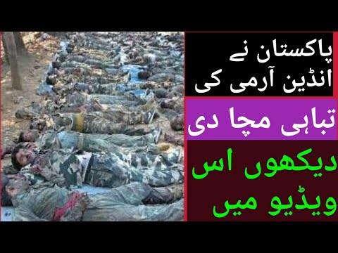 Attack of Indian Army on Pakistan Forces at LoC 2019