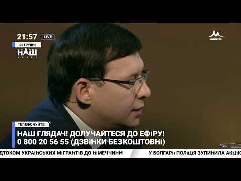 Мураев: Если мы