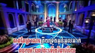 បាច់ផ្កាម្រះព្រៅ ស៊ុន ស្រីពេជ្យ | Bach Phka Mresh Prov Sun Sreypich Reaksmey Hang Meas V176