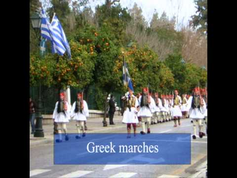 Greece never dies [Η Ελλάδα ποτέ δεν πεθαίνει]  (1948)