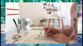 [엘리니아BGM] STUDY WITH ME IN MY ROOM | 집에서 같이공부해요! (real time, with music) | 수린 suzlnne