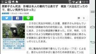 原節子さん死去 訃報は本人の意向で公表せず 親族「大往生だったので、...