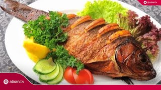 وصفة اليوم - سمكة حرة من صحي وسريع