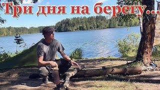 видео Отдых на Десногорском водохранилище. Базы отдыха, дома, коттеджи
