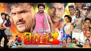 Hero No 1 - Official Trailer - Khesari Lal Yadav - हीरो न. 1 - Bhojpuri Movie Trailer -