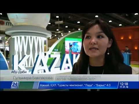 kamera-v-zhenskom-tualete-kazahstana