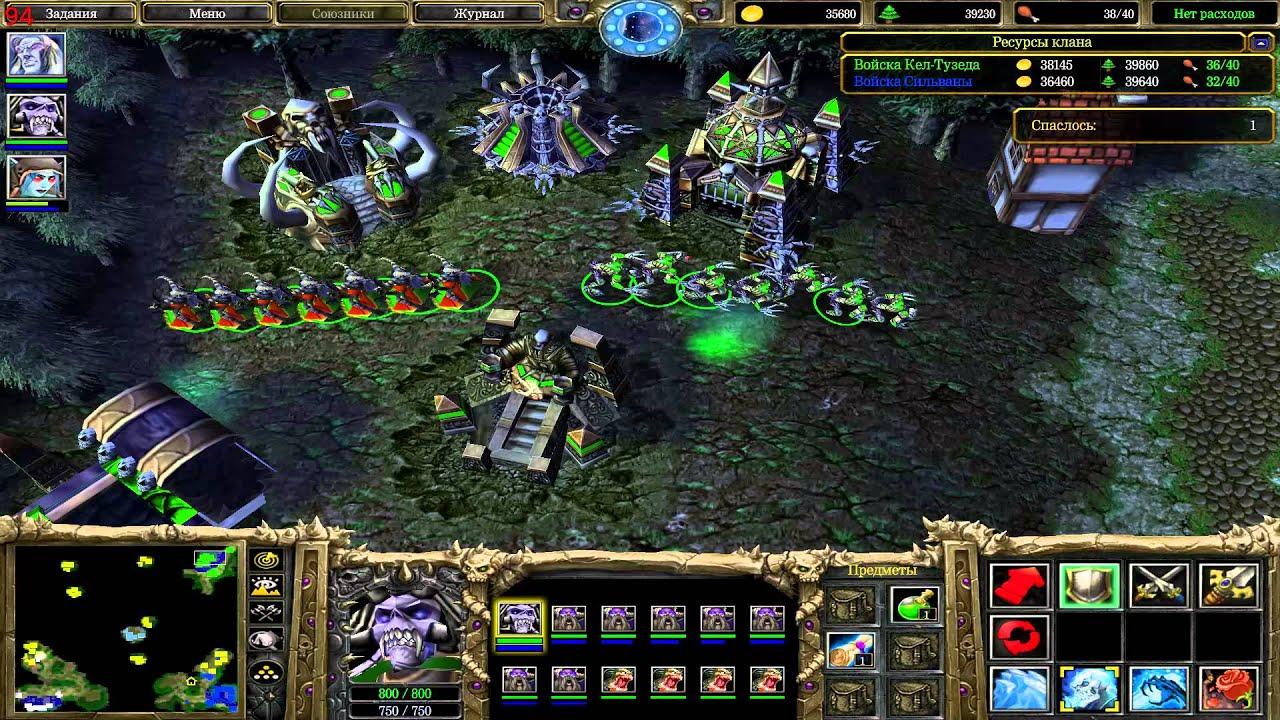 Warcraft 3 Кампания Нежити