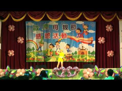 20150508嘉義縣鹿草國小歡慶母親節表演活動3-戲劇班
