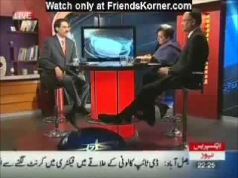 Danish School corruption scandal by Shahbaz Sharif Punjab government