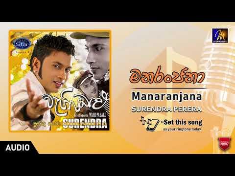 manaranjana surendra mp3