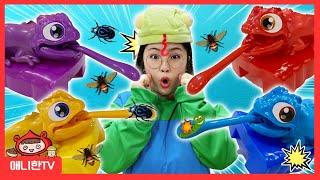 카멜레온 벌레먹기 대회! ♥ 개구리 카멜레온 벌레 순삭…