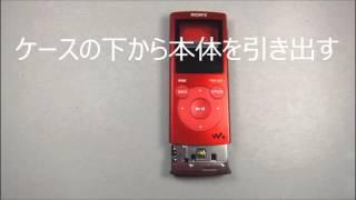 ウォークマン walkman nw e062 nw e063の分解とバッテリー 電池 交換