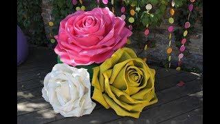 Большие цветы из изолона МК. Giant roses diy. Wedding backdrop.
