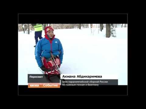 На фото Десять дней лыжных соревнований изображение