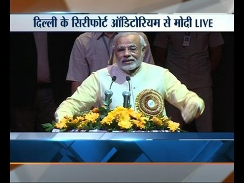 Narendra Modi speaking live from All India Traders Convention in New Delhi