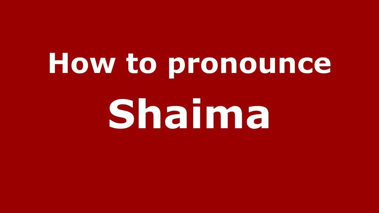 shaima name