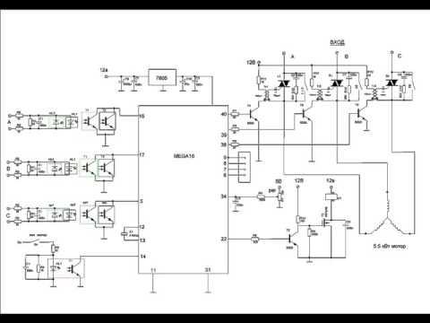 3-х фазный симисторный
