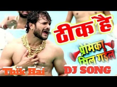 Download - thik hai dj shashi remix video, ar ytb lv
