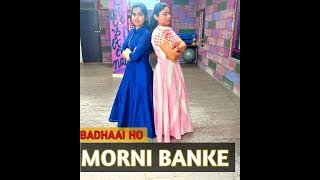 MORNI BANKE  |WEDDING DANCE CHOREOGRAPHY| GURU RANDHAWA | BADHAAI HO | BY RFDA.