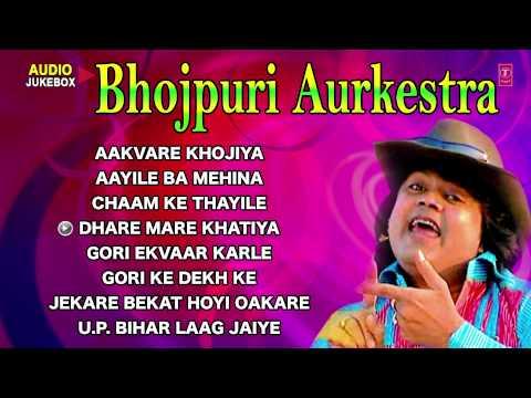 BHOJPURI AURKESTRA - Guddu Rangila's Superhit Album