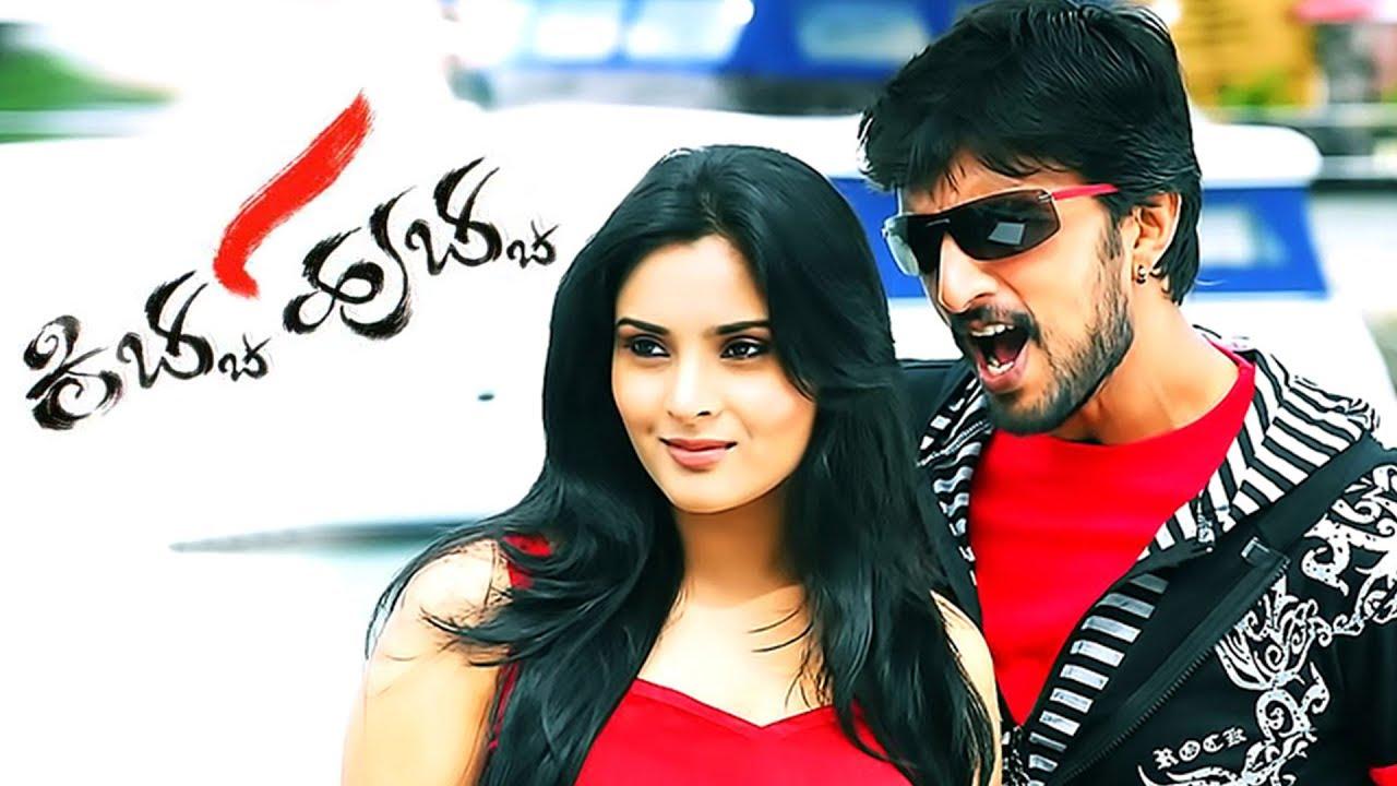 Download Kiccha Huccha Full Kannada Movie HD   Sudeep, Ramya and Srinath   Kannada Junction
