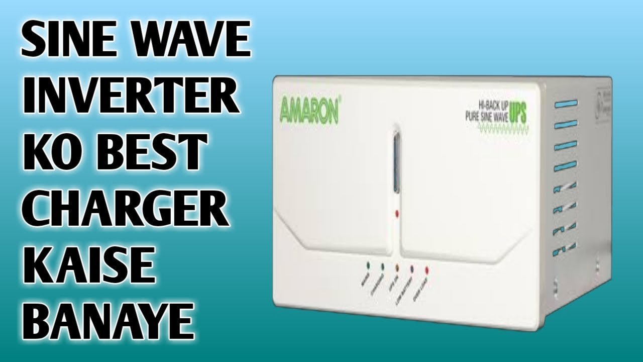 wave – Battery-Chargers