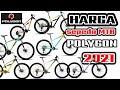 - Harga Sepeda Polygon Terbaru 2021   Spesifikasi MTB versi 2021