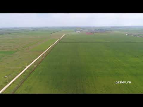 Село Шаумян, Сакский район, Республика Крым, земля сельхозназначения, вид с высоты птичьего полета.