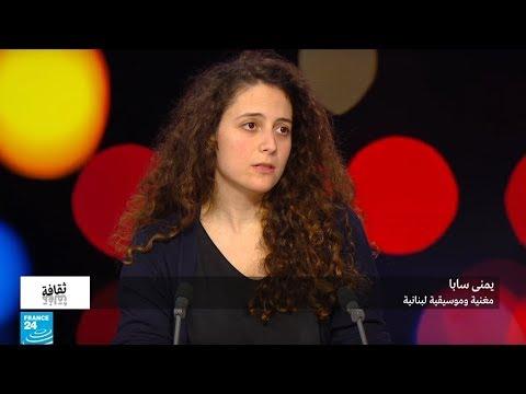 فرقة سداسي : مواهب عربية شابة من مصر وفلسطين ولبنان  - نشر قبل 3 ساعة