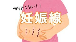 下記URLよりチャンネル登録お願いします♡ ⇒http://www.youtube.com/chan...