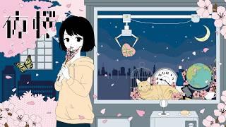夜桜 feat.めいちゃん(Official Video)
