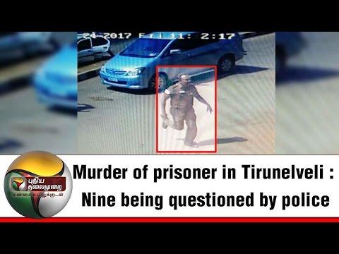 Murder of Prisoner in Tirunelveli | Caught on Camera