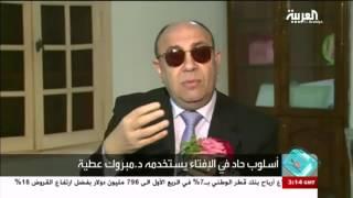 مبروك عطية لـ مذيعة العربية: 'الحب ليس في غرف النوم فقط'.. (فيديو)