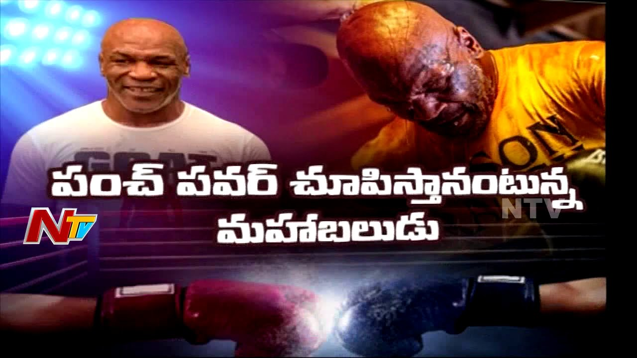 Mike Tyson prepares for potential return to boxing ring | NTV Sports