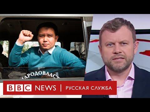 Разгон и аресты протестующих в Улан-Удэ | Новости