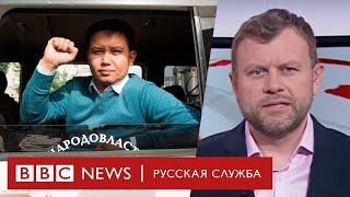 Разгон и аресты протестующих в Улан Удэ  Новости