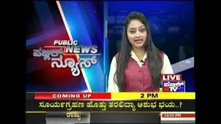 Hyderabad: