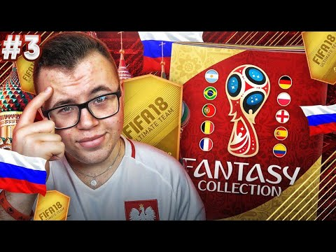 FANTASY COLLECTION #3 | WORLD CUP 2018
