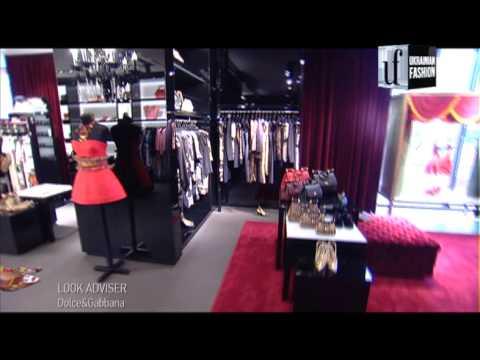 Look Adviser. Dolce&Gabbana