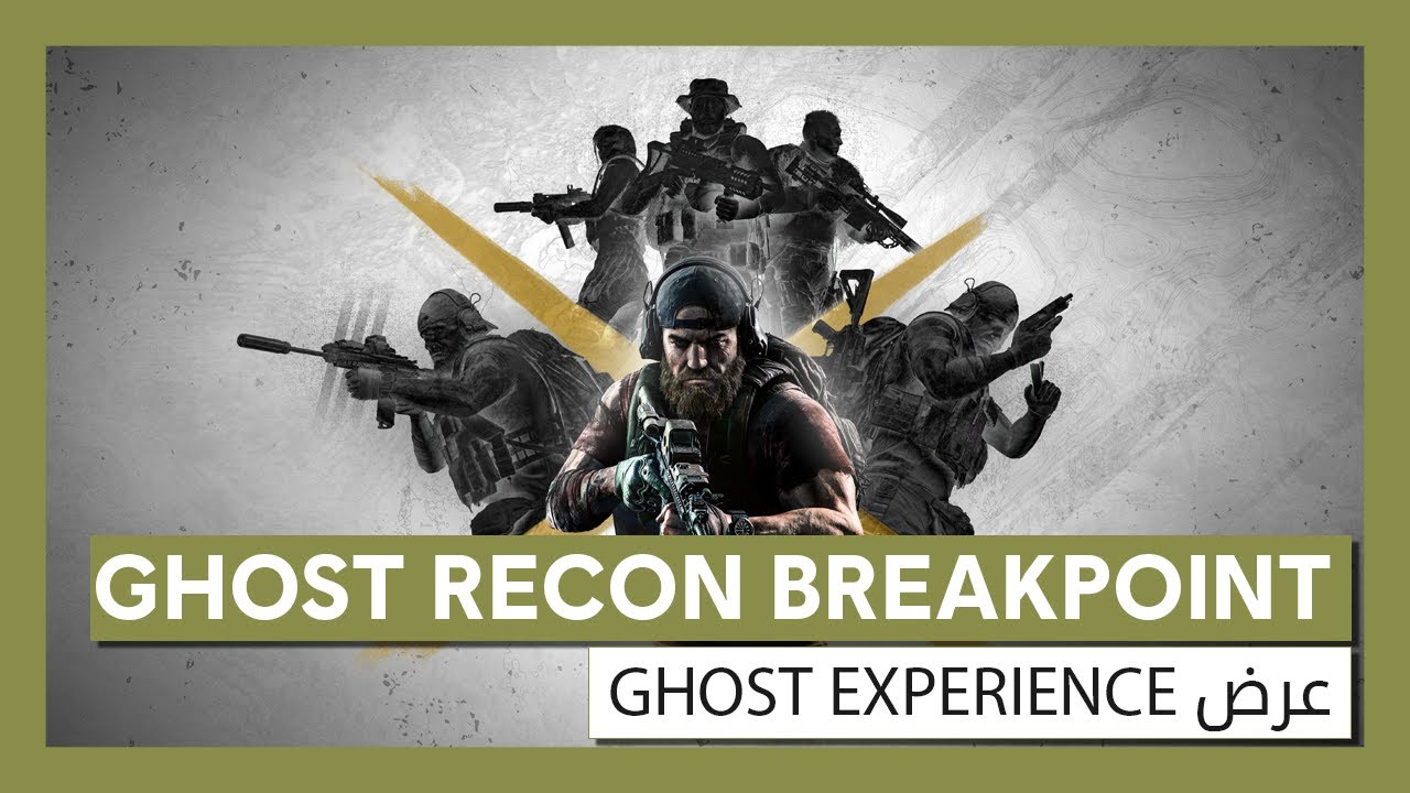Ghost Recon Breakpoint: عرض Ghost Experience