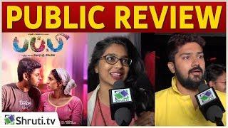 Puppy Public Review | Yogi Babu | Varun, Samyuktha Hegde | Puppy Movie Public Review