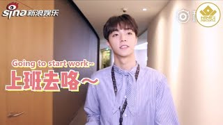 [ENG SUB] 180614 Chen Linong Sina Exclusive Interview