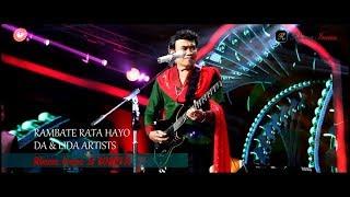 Download Lagu RHOMA IRAMA & SONETA FT. DA & LIDA ARTISTS RAMBATE RATA HAYO - (LIVE) mp3