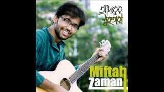 Otopor ChiroOdhora- Miftah Zaman.mp3