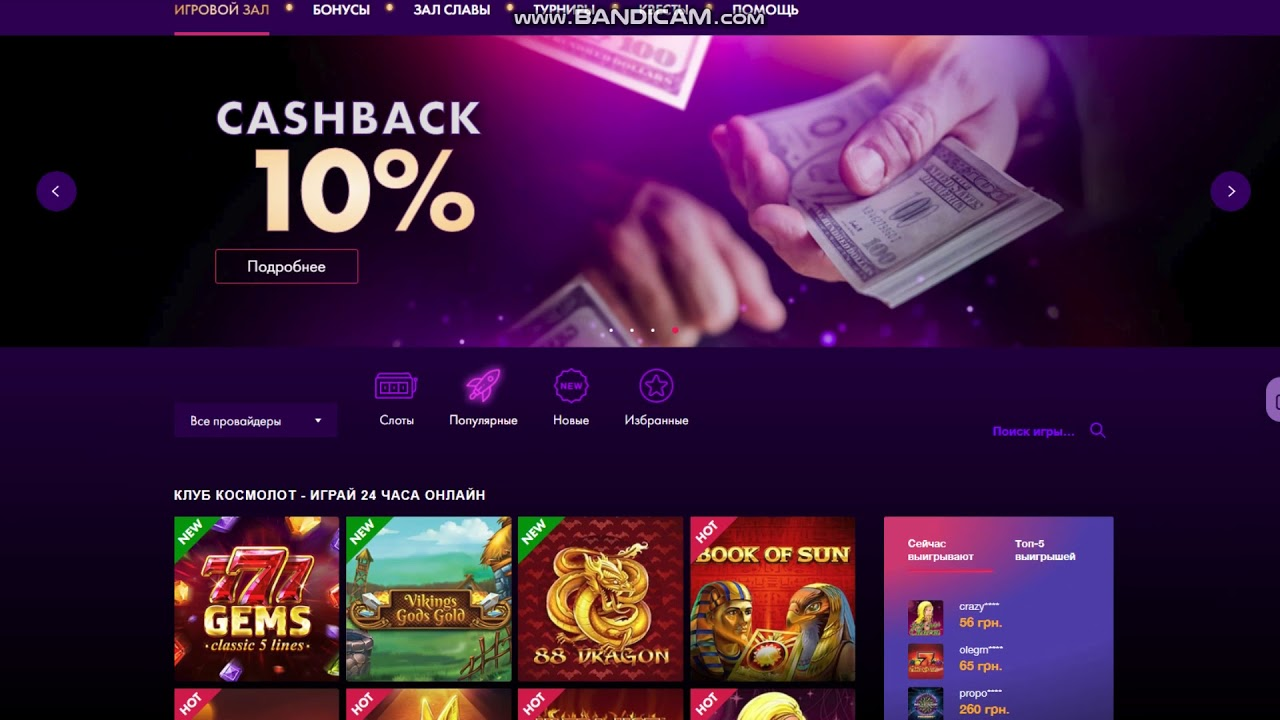 казино в рулетку рейтинг онлайн