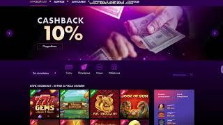 видео Мобильная версия казино Космолот