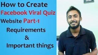 كيفية إنشاء Facebook الفيروسية مسابقة الموقع l Importants الأشياء ومتطلبات l الهندية
