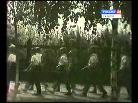 знакомства пугачев саратовской обл