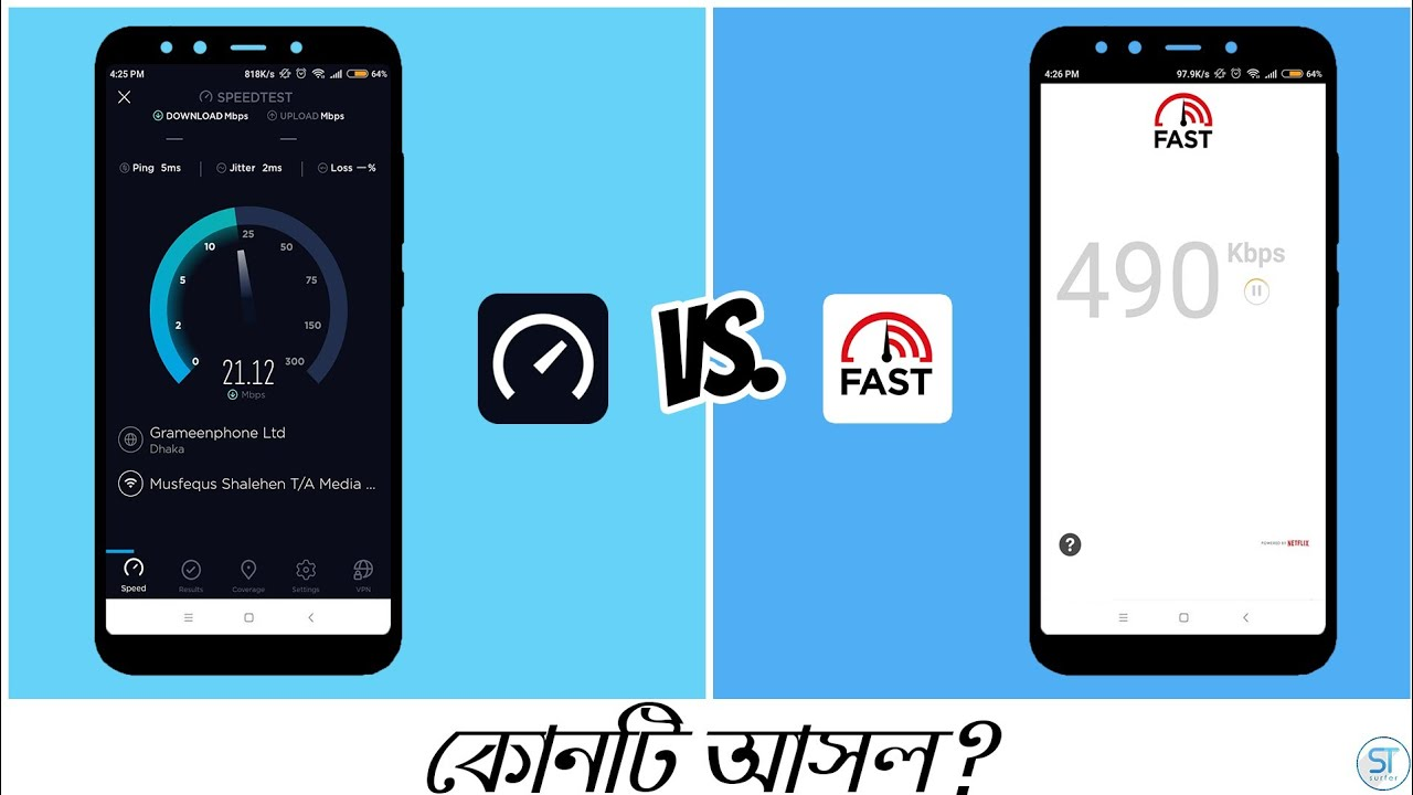 Speedtest By Ookla vs  Fast By Netflix | Which Speedometer App is Real or  Accurate?| Bangla | বাংলা